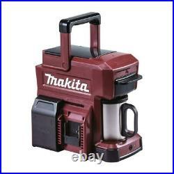 Makita DCM501ZAR 10.8v / 18v CXT LXT Cordless Coffee Maker Machine DCM501Z Bare