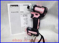 Makita TD170DZ impact driver pink TD170DZP 18V body only Latest made in japan
